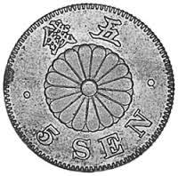 5 Yen