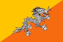 Bhutan coins for sale