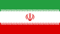 Iran coins for sale