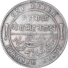 Indian Regional