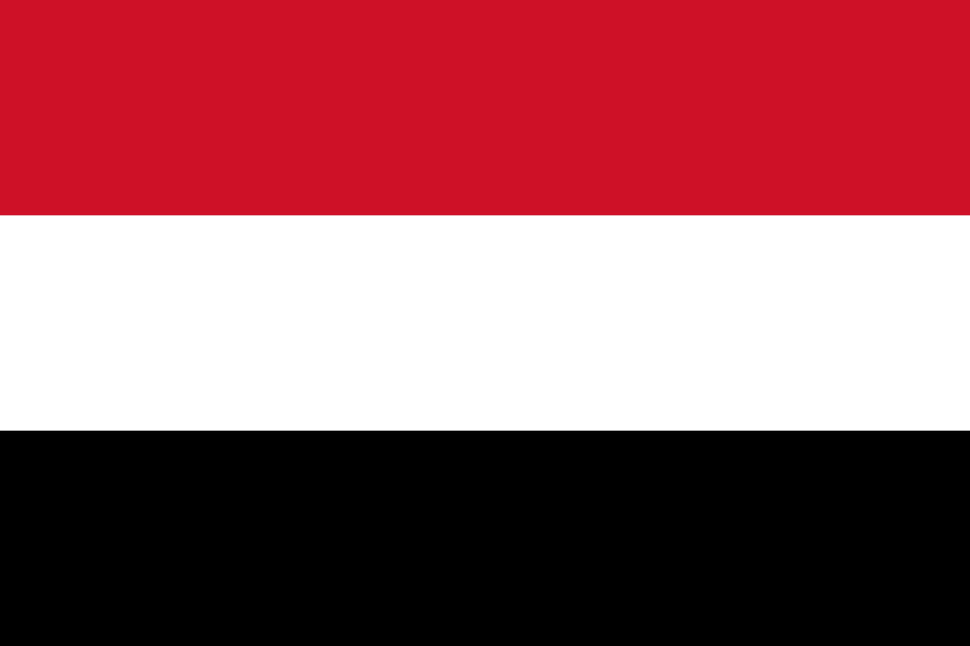 Yemen coins for sale
