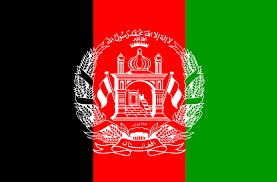 Afghanistan coins for sale